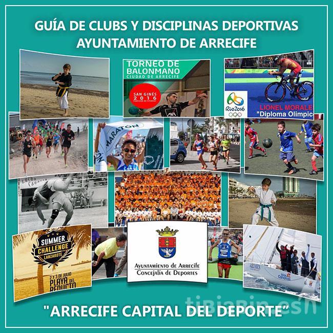 Deportes Arrecife presenta la Guía de Clubs y Disciplinas Deportivas